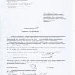 АНАТОМИЯ КОЛЛЕГИАЛЬНОЙ ЭТИКИ. СОКРАЩЕНИЕ ШТАТОВ. (30.09.2014)
